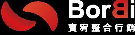 Borbi | 寶宥整合行銷